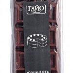 Кулинарен шоколад