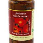 БИО сушени домати с ароматни билки