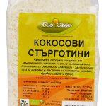 Натурален продукт получен от вътрешната месеста част на кокосовия орех. Подходящи за добавки към сладкиши и сладки, както и за украса на торти, кремове и други.