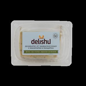 Веган сирене от кашу, манатарки и мащерка Delishu