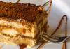 Рецепта за кейк