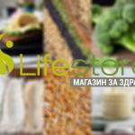 Top_publikacii_LifeStore
