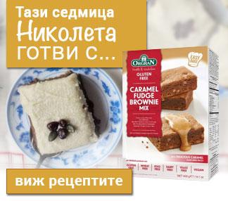 Николета Колева
