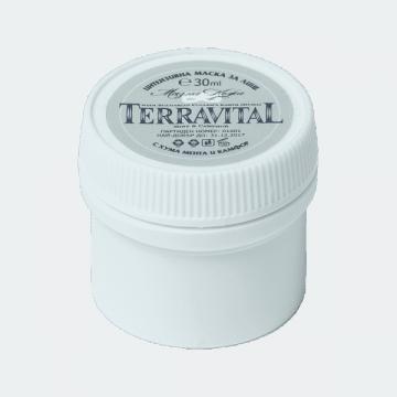 Интензивна маска за лице за мазна кожа Terravital Аvia - 30 мл