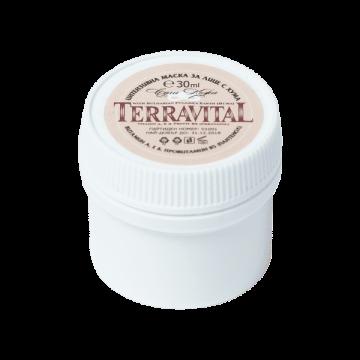 Интензивна маска за лице с хума за суха кожа Terravital Avia - 30 мл