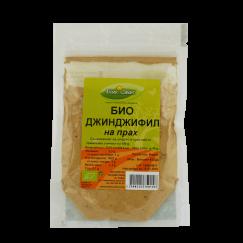 Джинджифил на прах Биосвят - 40 гр