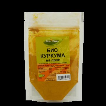 Куркума на прах Биосвят - 40 гр