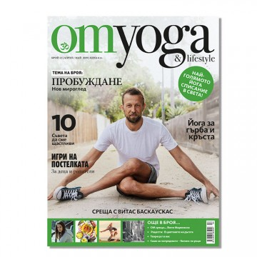 Om Yoga and Lifestyle
