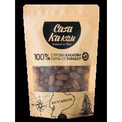 Какаови зърна сурови Casa Kakau - 200 гр