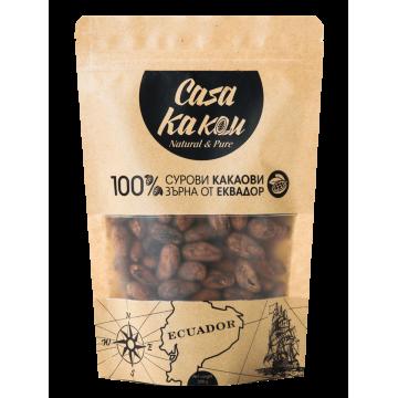 Какаови зърна Casa Kakau - 200 гр