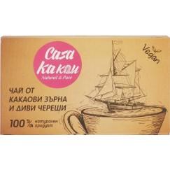 Чай от какаови зърна и диви череши Casa Kakau - 36 гр