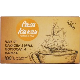 Чай от какаови зърна, портокал и канела Casa Kakau - 36 гр