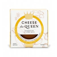 БИО сирене от кашу с куркума и пушен пипер - 100 г Cheese the Queen
