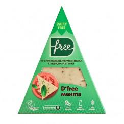 D'free веган сирене от ферментирали ядки с Мента - 100 г