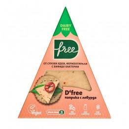 D'free веган сирене от ферментирали ядки с Паприка и Левурда - 100 г