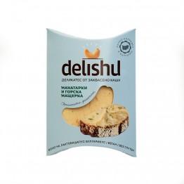 Веган сирене от кашу, манатарки и мащерка Delishu/Делишу Somavital - 100 гр