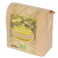 Пълнозърнесто брашно от нахут Ecosem - 0.500 кг