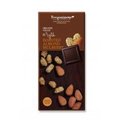 Веган шоколад с печени бадеми и черница Happy Benjamino - 70 гр