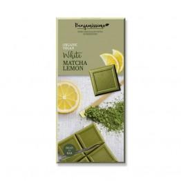 Веган бял шоколад с Матча и лимон Happy Benjamino - 70 гр