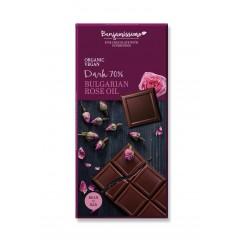 Веган черен шоколад с масло от Българска роза Happy Benjamino - 70 гр