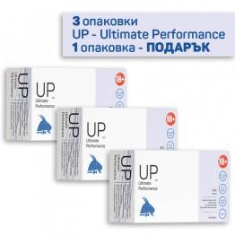 Ъп - Ултимейт Пърформънс (Епимедиум) 3+1 / UP - Ultimate Performance (Epimedium) 3+1