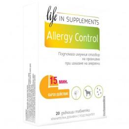 Алерджи Контрол / Allergy Control