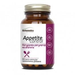 Апетит контрол / Appetite Control - 60 капсули
