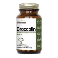 Броколин / Broccolin - 60 капс 400 mg