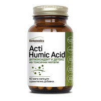 Acti Humic Acid / Акти хуминова киселина - 60 капсули