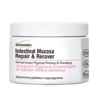 Интестинал Мукоза Рипеър енд Рикавър / Intestinal Mucosa Repair and Recover - 90 g
