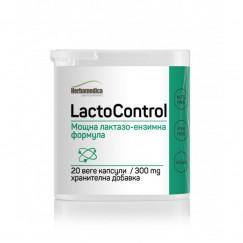 ЛактоКонтрол / LactoControl - 20 / 60 капс