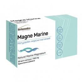 Магне Марин - Натурален Морски Магнезий / Magne Marine - Natural Marine Magnesium