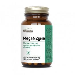 Мега Н Зим / Mega N Zyme - 40 капсули