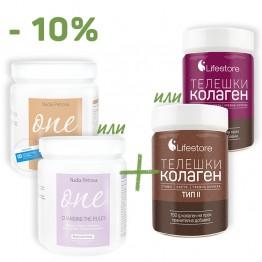 One Надя Петрова + Телешки колаген на прах