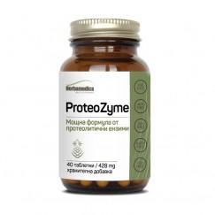 Протео Зим / Proteo Zyme - 40 капсули