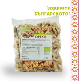 Био орехи Кьосев - 250 гр