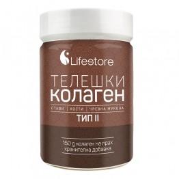 Натурален колаген на прах - телешки 150 г