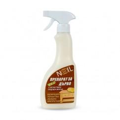 Био препарат за почистване и полиране на дърво с пчелен восък Nooil - 500 мл
