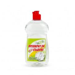 Биоразградим препарат за миене на съдове Nooil - 500 мл