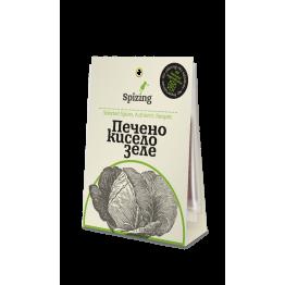 Комплект подправки за печено зеле Spizing - 38 гр