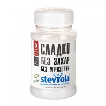 Стевия на прах Steviola - 350гр