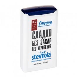 Стевия таблетки Steviola - 300таб