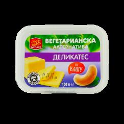 Деликатес от кашу Svetulka - 150 гр