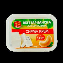 Вегетарианско сирене Сирма Svetulka - 150 гр