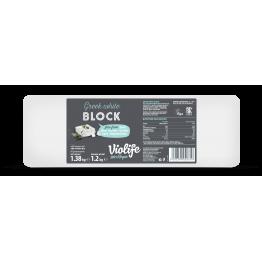Веган Гръцко бяло сирене Violife - 200  / 1200 гр
