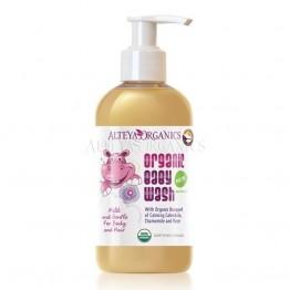 Био сапун за Бебе Alteya Organics - 250 мл