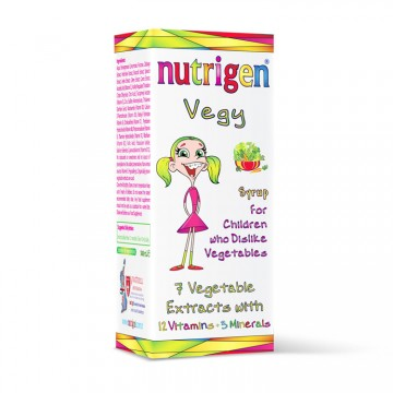 Зеленчуков сироп за деца Nutrigen - 200 мл