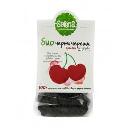 Сушени черни череши Serena - 100гр