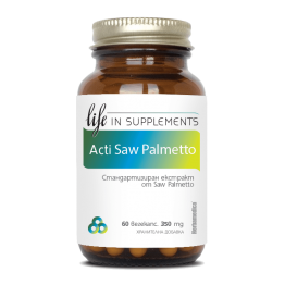 Акти Сао Палмето / Akti Saw Palmetto