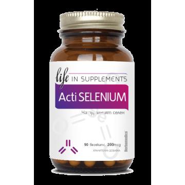 Акти Селен / Akti Selenium